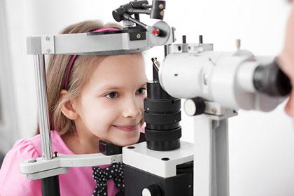 Atlantic Vision Center Eye Exams for Children | Wilmington, NC