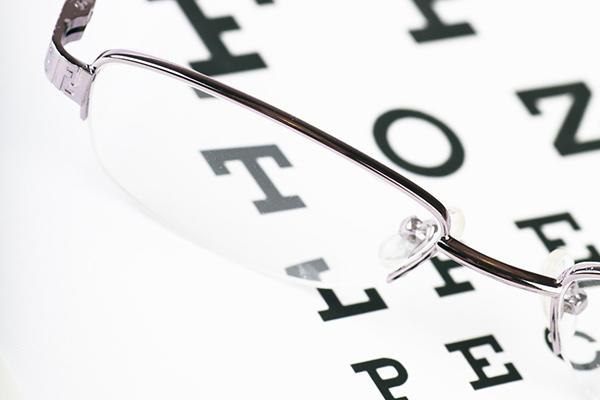 Atlantic Vision Center Eyeglasses Lenses | Wilmington, NC